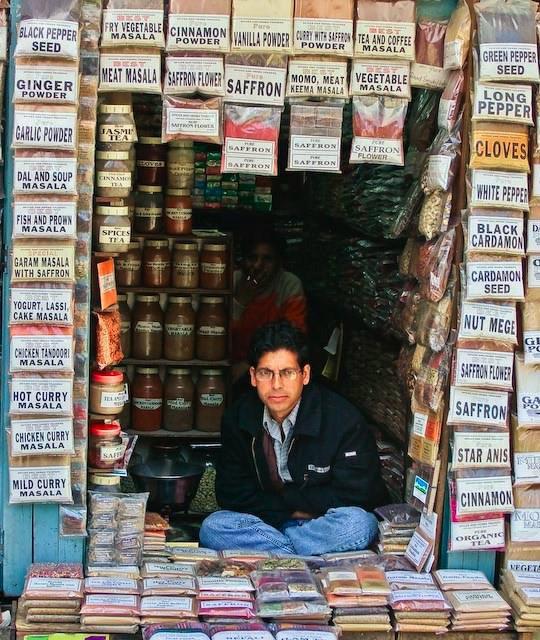 Kathmandu Masala (spice mix) Vendor