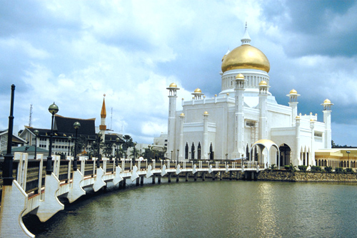 FareAway com Bandar Seri Begawan – The Capital of Brunei