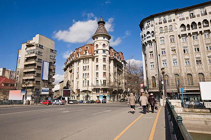 Bucharest City View